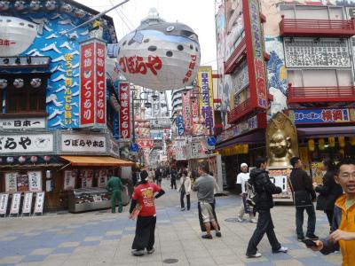 大阪 (6).jpg