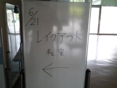 0621mfan.jpg
