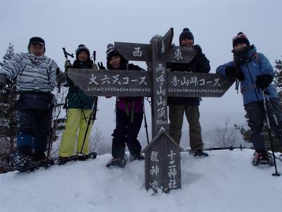 14.02.22②i (29).jpg