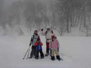 150131雪遊び東黒沢m (41).jpg