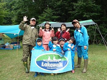15082930familycamp (13).jpg