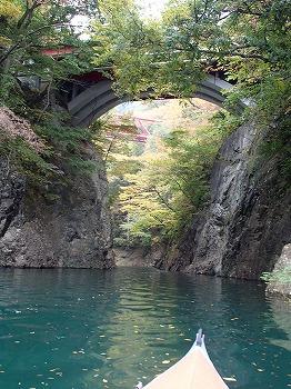 151021半日カヌー3ma (17).jpg
