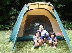 160730familycamp (108).jpg