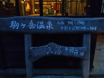 160930秋田 (555).jpg