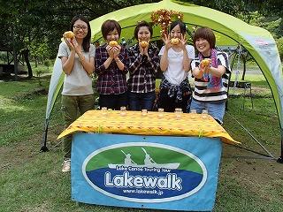 161004女子会camp (48).jpg