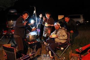 fuji (50).jpg