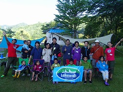 15072526familycamp (482).jpg