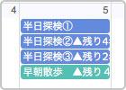 calendar_sample02.jpg