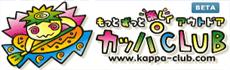 kappa-club.jpg