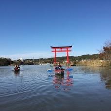 11月25日 亀山湖カヌーツアー  Hideのイメージ