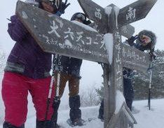 2月18日 スノーシューツアー HIDEのイメージ