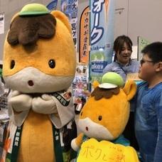モンベルフレンドフェア無事終了!!のイメージ