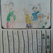 8月の絵日記 ④のイメージ