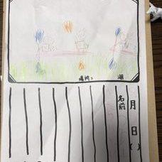 絵日記③のイメージ