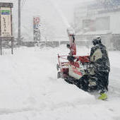 大雪!!!のイメージ