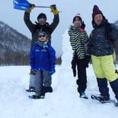 1月5日 スノーシューツアー HIDEのイメージ