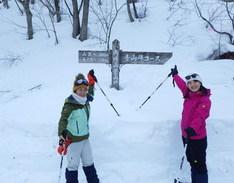 1月13日 スノーシューツアー RYUのイメージ