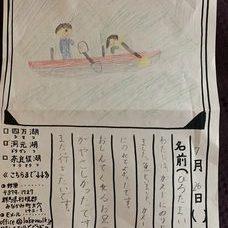 夏の絵日記☆大公開!!のイメージ