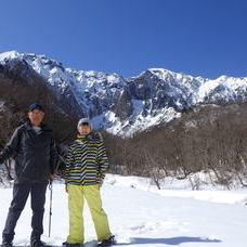 2月21日 スノーシューツアー RYUのイメージ