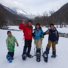 2月16日 スノーシューツアー RYUのイメージ