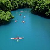 バーチャル背景 四万湖のイメージ