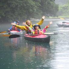 7月23日 四万湖カヌーツアー RYUのイメージ