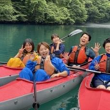 7月24日 四万湖カヌーツアー ちひろのイメージ