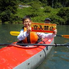 8月20日 四万湖カヌーツアー ちひろのイメージ