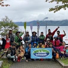 9月26日 2020遠征ツアー@中禅寺湖のイメージ